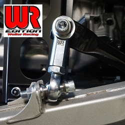 WR Edition Rear Sway Bar Link Kit - YXZ1000R